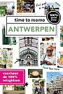 Reisgids 100% Antwerpen Time to Momo  | Mo'Media